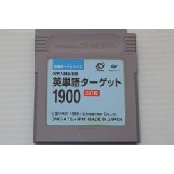 Goukaku Boy Series: Eitango Target 1900 Game Boy japan plush