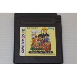 Dino Breeder 3: Gaia Fukkatsu Game Boy Color japan plush