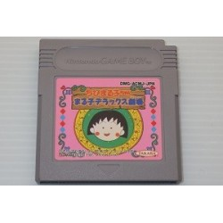 Chibi Maruko-Chan: Maruko Deluxe Gekijou Game Boy japan plush