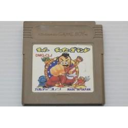 Super Chinese Land / Ninja Boy Game Boy