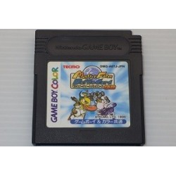 Monster Farm Battle Card GB / Monster Rancher Battle Card Game Game Boy Color japan plush