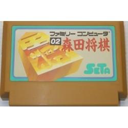 Morita Shougi Famicom japan plush
