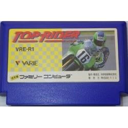 Top Rider Famicom japan plush