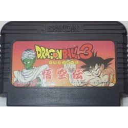 Dragon Ball 3: Goku Den Famicom japan plush
