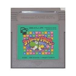 Yoshi no Panepon / Tetris Attack Game Boy japan plush