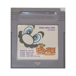 Mario's Picross Game Boy japan plush