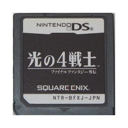 Final Fantasy Gaiden: Hikari no Yon Senshi / The 4 Heroes of Light Nintendo DS japan plush