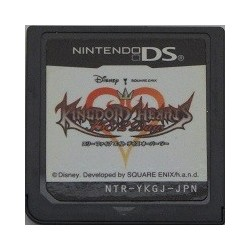 Kingdom Hearts: 358/2 Days Nintendo DS japan plush