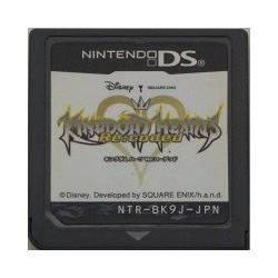 Kingdom Hearts Re:Coded Nintendo DS japan plush