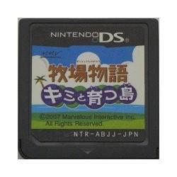 Bokujou Monogatari: Kimi to Sodatsu Shima / Harvest Moon DS: Island of Happiness Nintendo DS japan plush
