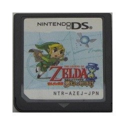 The Legend of Zelda: Phantom Hourglass Nintendo DS japan plush