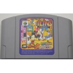 Magical Tetris Challenge Featuring Mickey Nintendo 64 japan plush