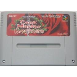Card Master: Rimsalia no Fuuin / Arcana Super Famicom japan plush