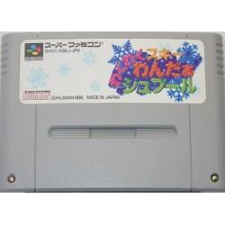 Waku Waku Ski Wonder Spur Super Famicom japan plush