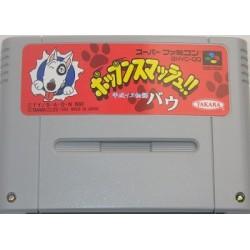 Heisei Inu Monogatari Bow: Pop'n Smash Super Famicom japan plush