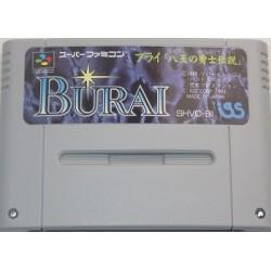 Burai: Hachigyoku no Yuushi Densetsu Super Famicom japan plush