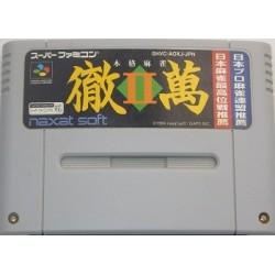 Honkaku Mahjong: Tetsuman 2 Super Famicom japan plush