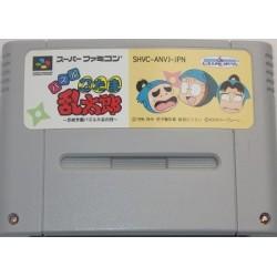 Nintama Rantarou: Ninjutsu Gakuen Puzzle Taikai no Dan Super Famicom japan plush