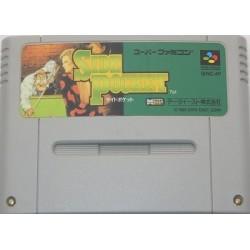 Side Pocket Super Famicom japan plush