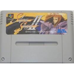 Silva Saga 2 Super Famicom japan plush