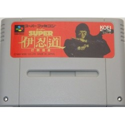 Super Inindou Datou Nobunaga / Way of the Ninja Super Famicom japan plush