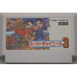 Super Chinese 3 Famicom japan plush