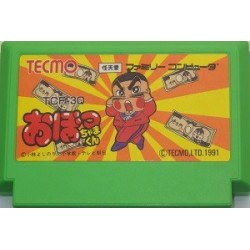 Obocchama-kun Famicom japan plush