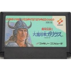 Majou Densetsu 2: Galious no Meikyuu / The Maze of Galious Famicom japan plush