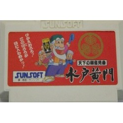 Tenka no Goikenban: Mito Koumon Famicom japan plush