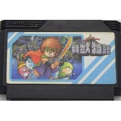 Kaijū Monogatari Famicom japan plush