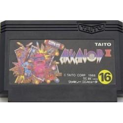 Arkanoid 2 / Revenge of Doh Famicom japan plush