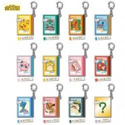 Porte-clés Cahier japan plush