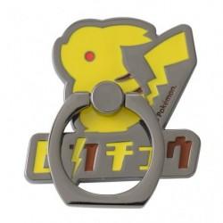 Smartphone Anneau Pikachu Katakana japan plush