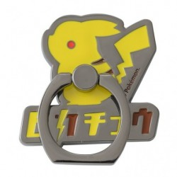 Smartphone Ring Pikachu Katakana japan plush