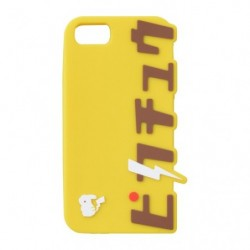 iPhone Cover Silicon Pikachu Katakana A japan plush