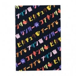 Post-it Set Noir Katana japan plush