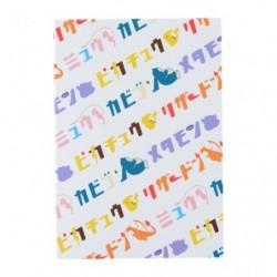 Post-it Set Blanc Katana japan plush