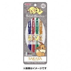 Pen SARASA Set 4 Colors B japan plush
