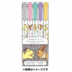 Pen Mildliner Set 5 Colors B japan plush