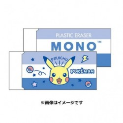 Eraser MONO Pikachu Blue japan plush