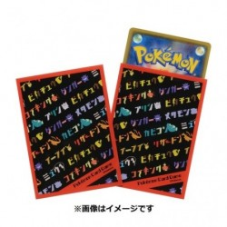 Protèges-cartes Katakana Pokémon  japan plush