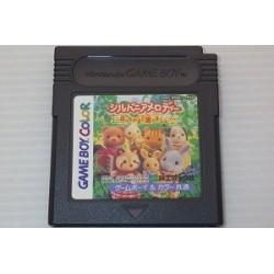 Sylvania Melody: Mori no Nakama to Odori Mashi! Game Boy Color japan plush