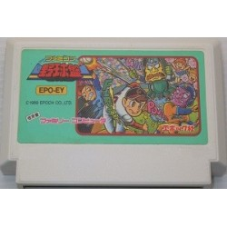 Famicom Yakyuu Ban Famicom