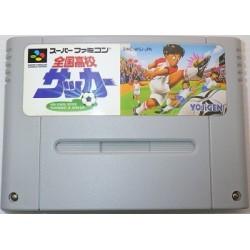 Zenkoku Koukou Soccer Super Famicom japan plush