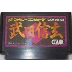 Takeda Shingen Famicom