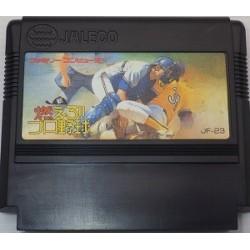 Shin Moero!! Pro Yakyuu Famicom