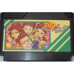 Rasaaru Ishii No Childs Quest Famicom japan plush