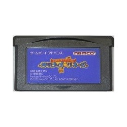 Tales of the World: Summoner's Lineage Game Boy Advance