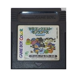 Dragon Quest Monsters: Terry's Wonderland Game Boy Color japan plush