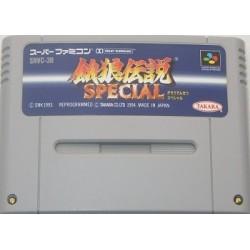 Garou Densetsu Special / Fatal Fury Special Super Famicom japan plush